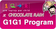 xmas-2010-g1g1-banner
